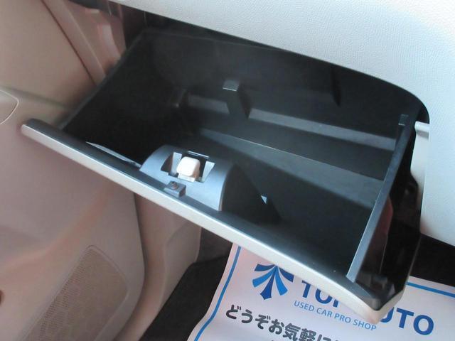 G 4WD 電動スライドドア CD スマートキー シートヒーター 保証付(34枚目)