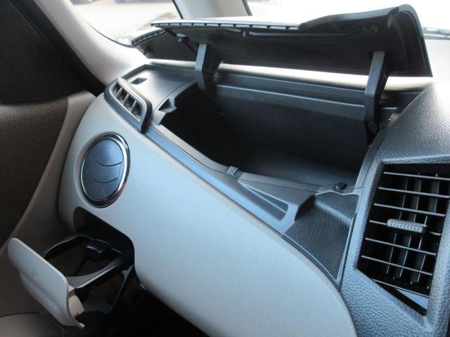 G 4WD 電動スライドドア CD スマートキー シートヒーター 保証付(35枚目)