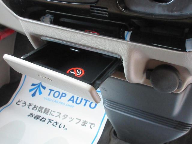 G 4WD 電動スライドドア CD スマートキー シートヒーター 保証付(39枚目)