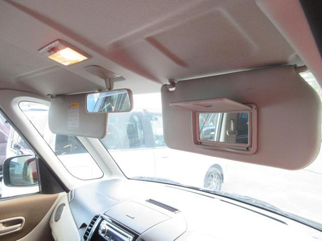 G 4WD 電動スライドドア CD スマートキー シートヒーター 保証付(42枚目)