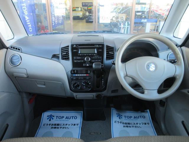 L 4WD CD スマートキー ETC シートヒーター 保証付(26枚目)