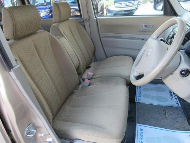 L 4WD CD スマートキー ETC シートヒーター 保証付(27枚目)