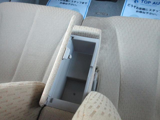 L 4WD CD スマートキー ETC シートヒーター 保証付(37枚目)