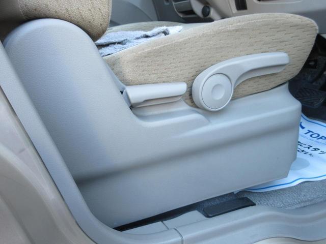 L 4WD CD スマートキー ETC シートヒーター 保証付(39枚目)