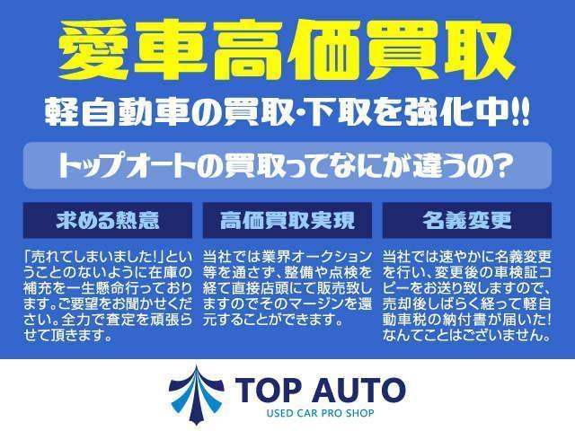 カスタムRS 4WD ターボ 電動スライドドア ナビ TV DVD再生 無修復歴 保証付(9枚目)