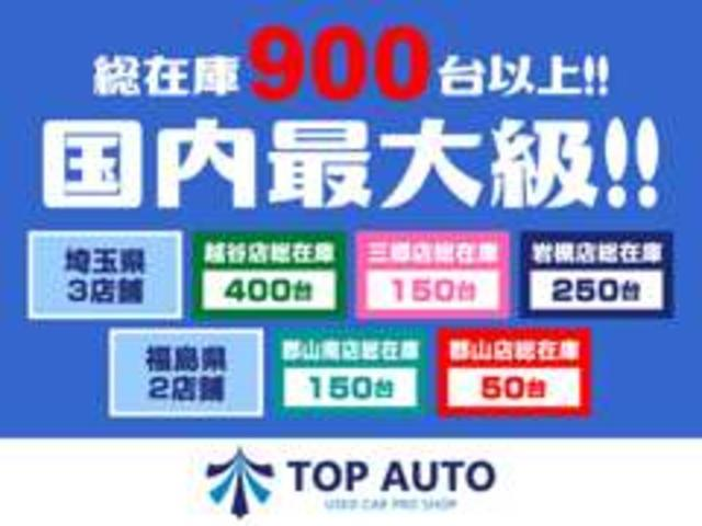 カスタムRS 4WD ターボ 電動スライドドア ナビ TV DVD再生 無修復歴 保証付(16枚目)