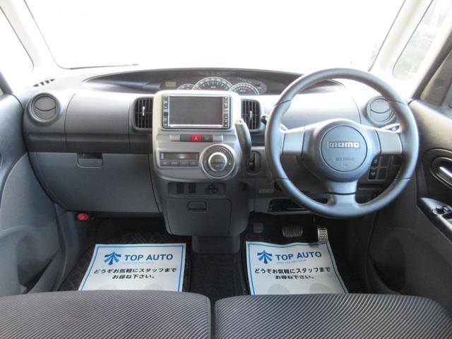 カスタムRS 4WD ターボ 電動スライドドア ナビ TV DVD再生 無修復歴 保証付(26枚目)