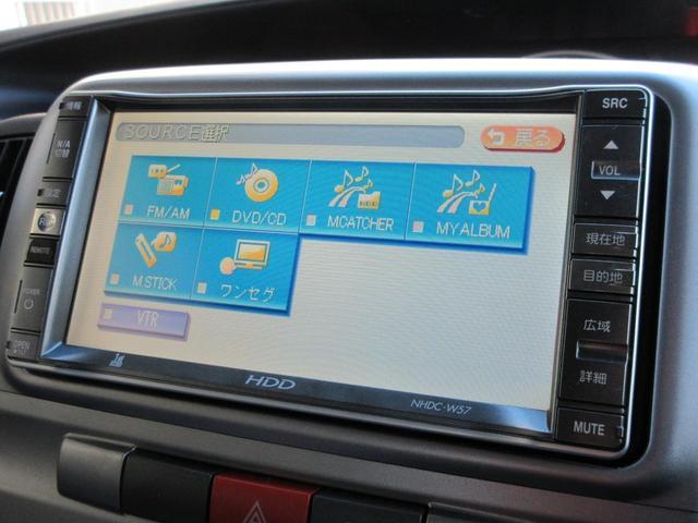 カスタムRS 4WD ターボ 電動スライドドア ナビ TV DVD再生 無修復歴 保証付(32枚目)