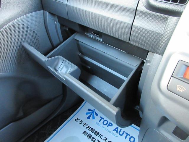 カスタムRS 4WD ターボ 電動スライドドア ナビ TV DVD再生 無修復歴 保証付(35枚目)