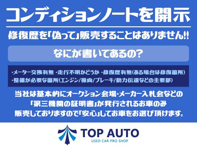 PZターボスペシャル 4WD 両側電動スライド CD キーレス シートヒーター 保証付(10枚目)
