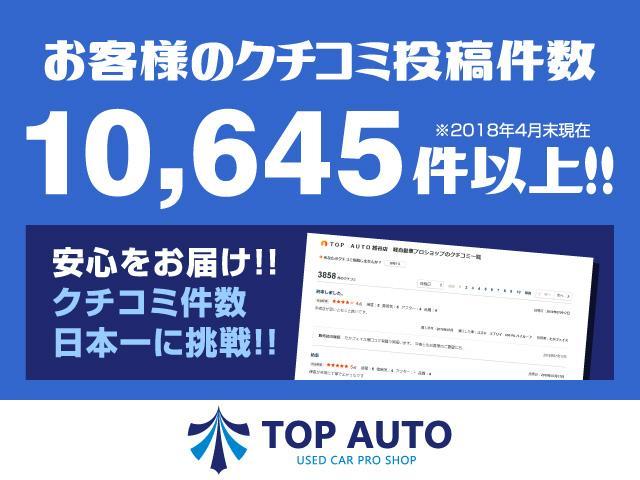 PZターボスペシャル 4WD 両側電動スライド CD キーレス シートヒーター 保証付(11枚目)
