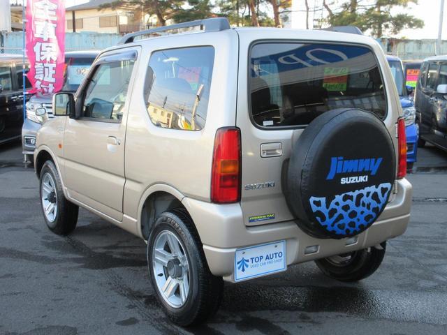 ワイルドウインド 4WD ターボ 6型 CD キーレス ETC シートヒーター 無修復歴 保証付(15枚目)