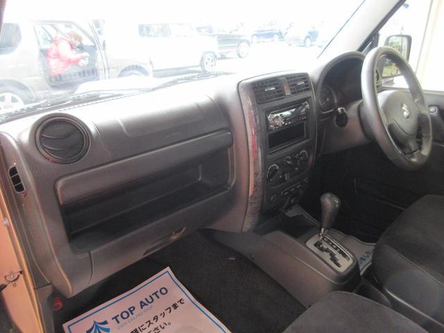 ワイルドウインド 4WD ターボ 6型 CD キーレス ETC シートヒーター 無修復歴 保証付(16枚目)