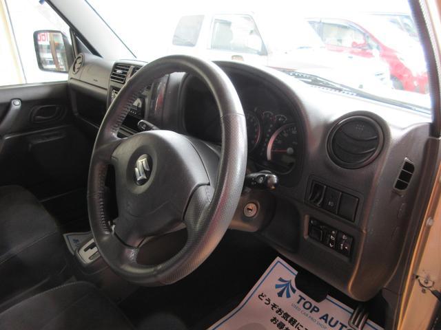 ワイルドウインド 4WD ターボ 6型 CD キーレス ETC シートヒーター 無修復歴 保証付(17枚目)