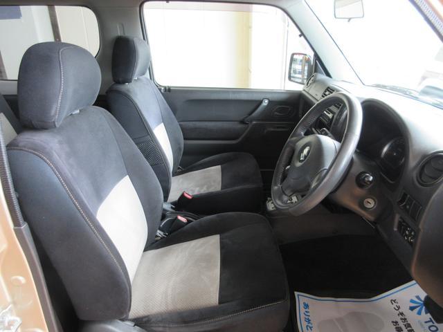 ワイルドウインド 4WD ターボ 6型 CD キーレス ETC シートヒーター 無修復歴 保証付(18枚目)