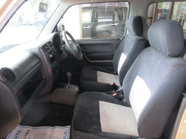 ワイルドウインド 4WD ターボ 6型 CD キーレス ETC シートヒーター 無修復歴 保証付(19枚目)