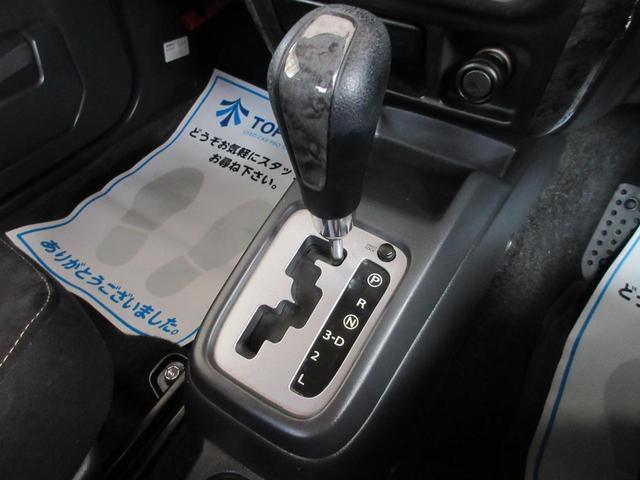 ワイルドウインド 4WD ターボ 6型 CD キーレス ETC シートヒーター 無修復歴 保証付(28枚目)