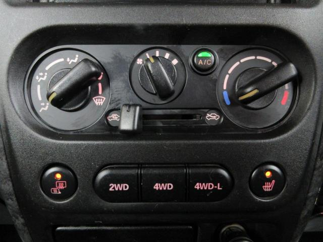 ワイルドウインド 4WD ターボ 6型 CD キーレス ETC シートヒーター 無修復歴 保証付(29枚目)