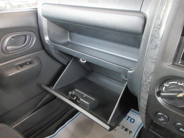 ワイルドウインド 4WD ターボ 6型 CD キーレス ETC シートヒーター 無修復歴 保証付(33枚目)