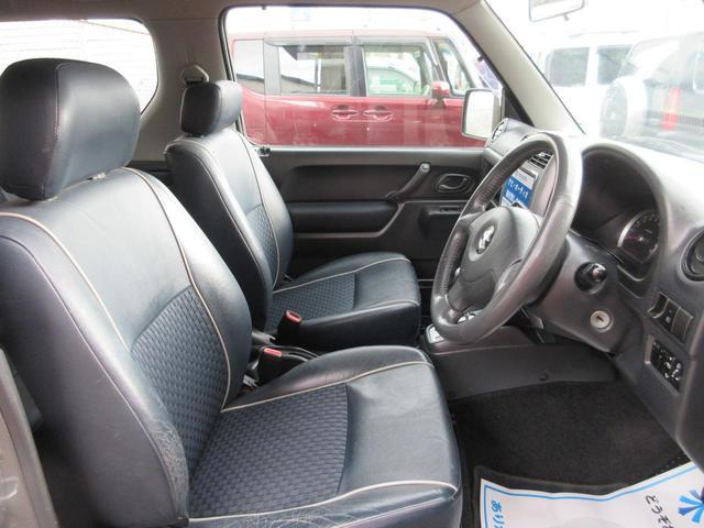 ランドベンチャー 4WD ターボ 6型 キーレス シートヒーター 無修復歴 保証付(23枚目)