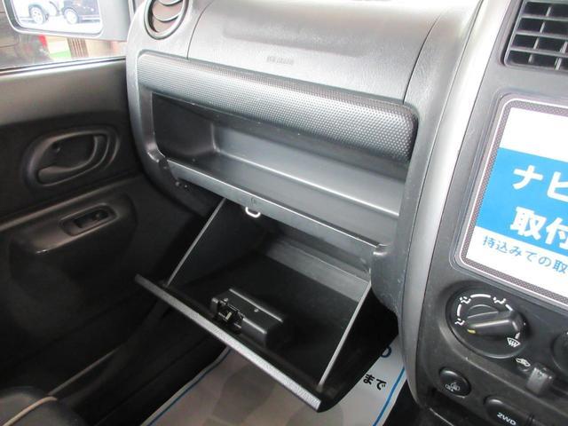 ランドベンチャー 4WD ターボ 6型 キーレス シートヒーター 無修復歴 保証付(30枚目)