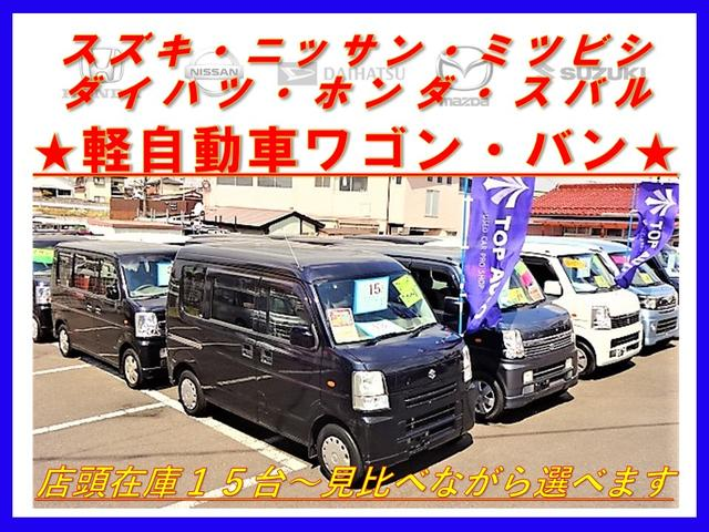 「スズキ」「パレット」「コンパクトカー」「福島県」の中古車18