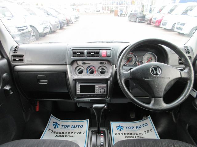 G 4WD キーレス CD バックカメラ 保証付(23枚目)