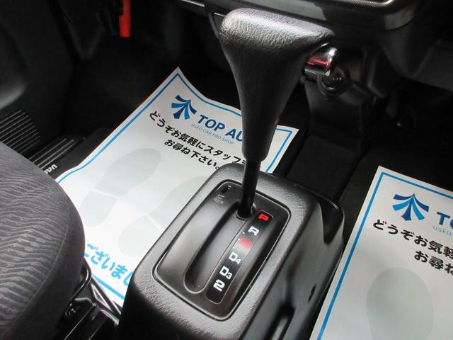 G 4WD キーレス CD バックカメラ 保証付(28枚目)