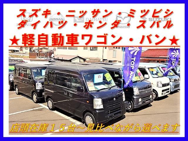「ダイハツ」「タント」「コンパクトカー」「福島県」の中古車18