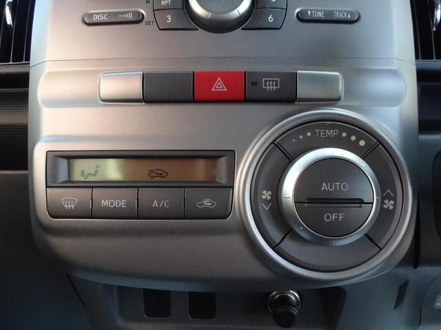 「ダイハツ」「タント」「コンパクトカー」「福島県」の中古車55