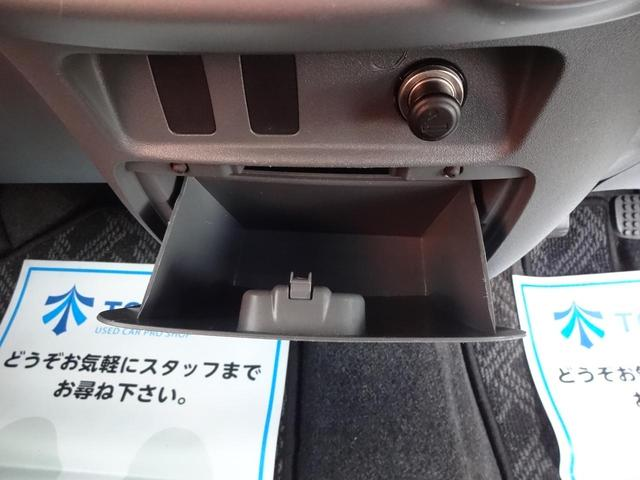 「ダイハツ」「タント」「コンパクトカー」「福島県」の中古車56