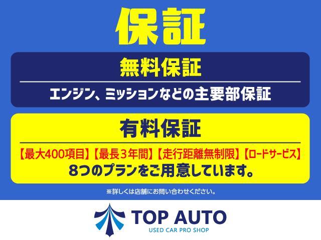 【車種多数在庫ございます!】当店在庫一覧をクリックしてみてください!