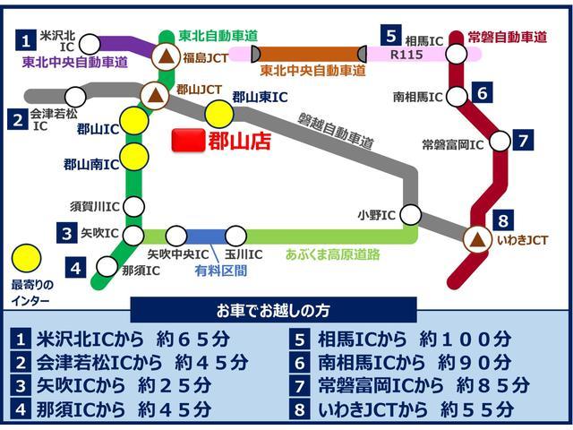 「ダイハツ」「タント」「コンパクトカー」「福島県」の中古車3