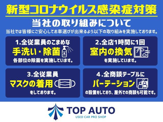 「ダイハツ」「タント」「コンパクトカー」「福島県」の中古車9