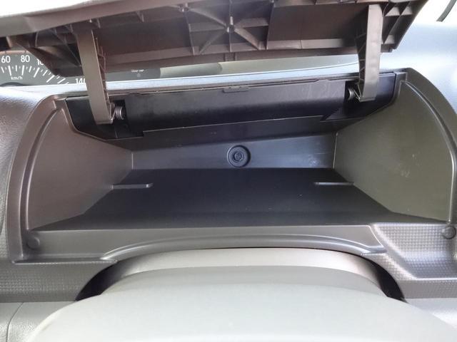 「ダイハツ」「タント」「コンパクトカー」「福島県」の中古車54