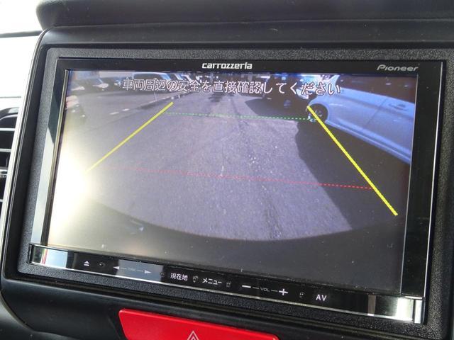G・ターボパッケージ 両側電動スライドドア ナビ TV ETC スマートキー バックカメラ 保証付(35枚目)