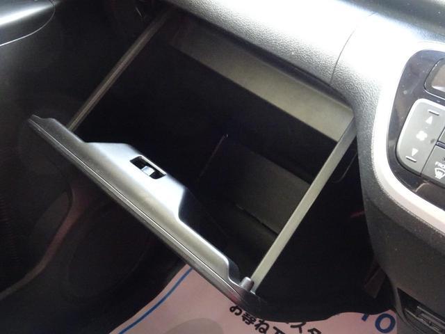 G・ターボパッケージ 両側電動スライドドア ナビ TV ETC スマートキー バックカメラ 保証付(39枚目)