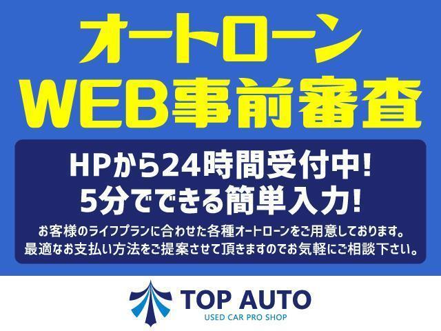 G・Lパッケージ 電動スライドドア ナビ TV DVD再生 バックカメラ ETC 保証付(6枚目)