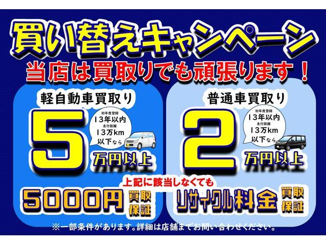 G・Lパッケージ 電動スライドドア ナビ TV DVD再生 バックカメラ ETC 保証付(8枚目)