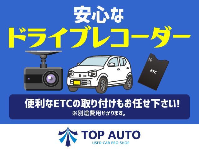 G・Lパッケージ 電動スライドドア ナビ TV DVD再生 バックカメラ ETC 保証付(12枚目)