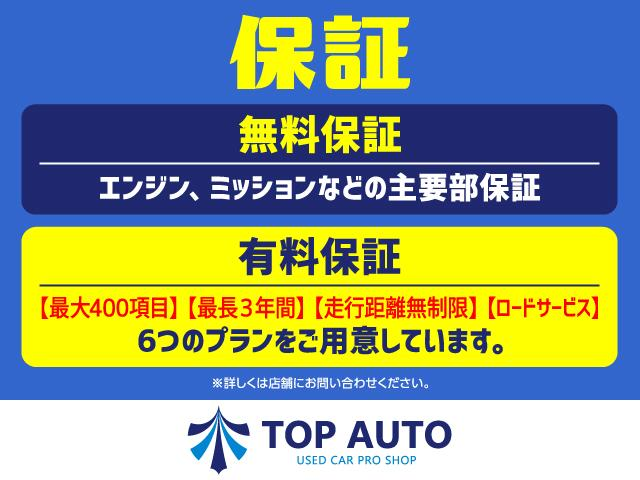 G ナビ TV バックカメラ スマートキー アイドリングストップ 保証付(11枚目)