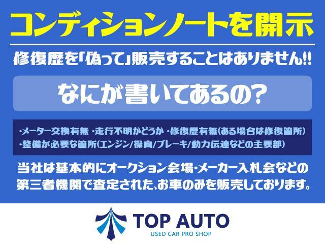 X ワンオーナー 電動スライドドア ナビ TV DVD再生 ETC 無修復歴 保証付(12枚目)