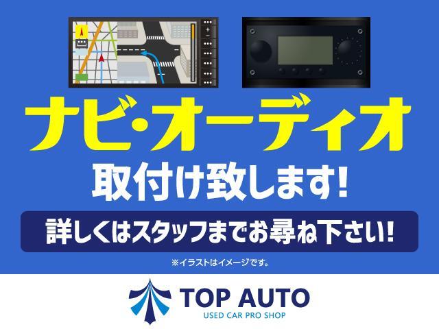 X ワンオーナー 電動スライドドア ナビ TV DVD再生 ETC 無修復歴 保証付(14枚目)