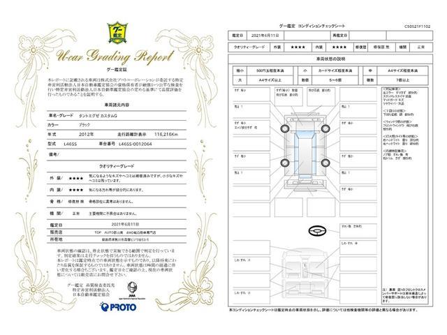 カスタムG 4WD ナビ TV DVD再生 携帯連携 スマートキー(18枚目)
