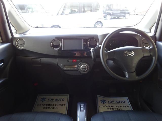 カスタムG 4WD ナビ TV DVD再生 携帯連携 スマートキー(26枚目)