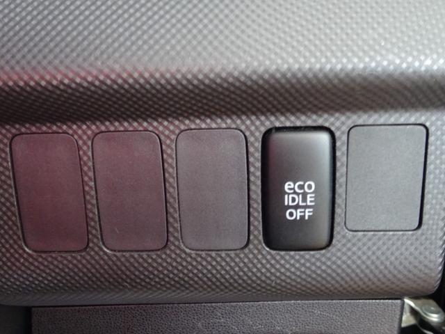 カスタムG 4WD ナビ TV DVD再生 携帯連携 スマートキー(32枚目)