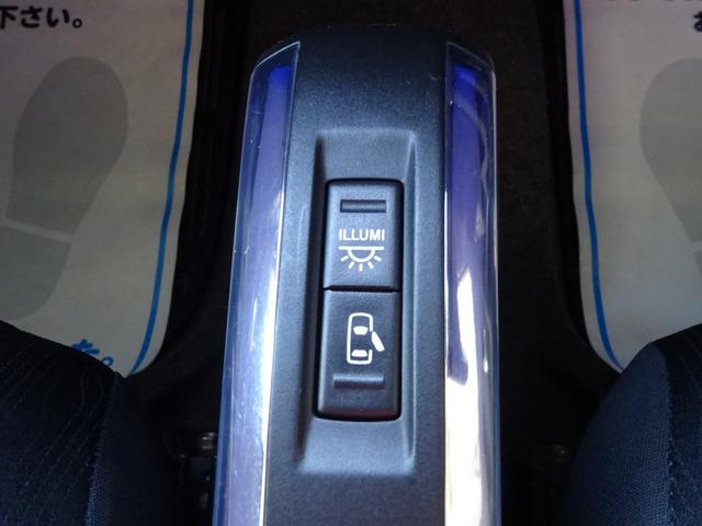 カスタムG 4WD ナビ TV DVD再生 携帯連携 スマートキー(33枚目)