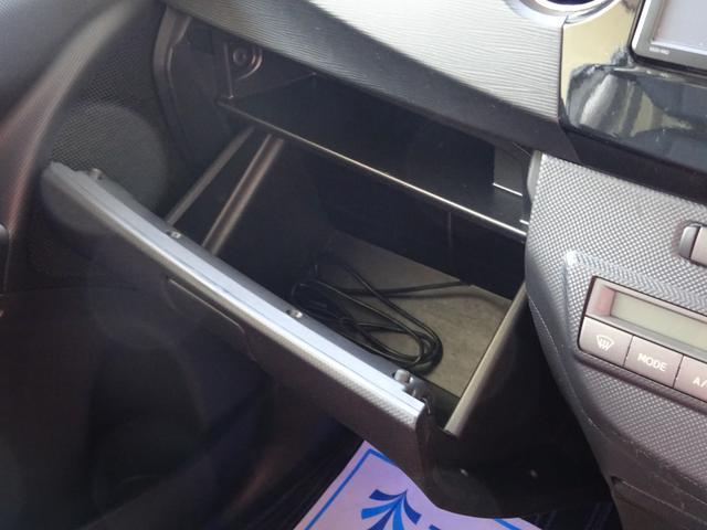 カスタムG 4WD ナビ TV DVD再生 携帯連携 スマートキー(34枚目)