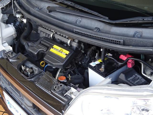 カスタムG 4WD ナビ TV DVD再生 携帯連携 スマートキー(39枚目)