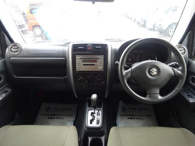 ワイルドウインド 4WD ターボ 6型 ワンオーナー ETC シートヒーター キーレス(26枚目)